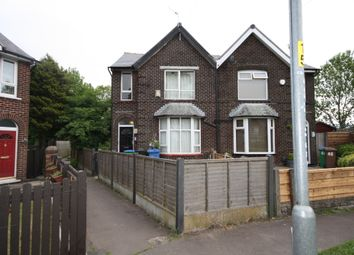 Thumbnail 3 bed semi-detached house to rent in Holborn Street, Brimrod, Rochdale