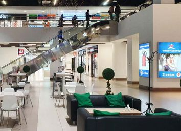 Thumbnail Retail premises for sale in Kovrov City, Moscow Area, Russian Federation