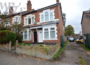 Thumbnail 2 bed end terrace house for sale in Rosary Road, Erdington, Birmingham
