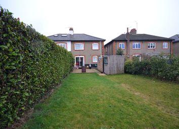 Thumbnail 3 bedroom semi-detached house for sale in Saxon Street, Abington, Northampton