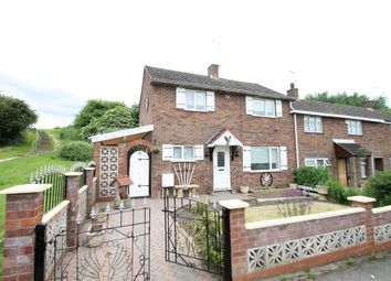 Thumbnail 3 bed end terrace house for sale in Vale View, Stockingford, Nuneaton