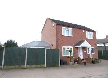 Duchess Close, Linton DE12. 2 bed detached house for sale