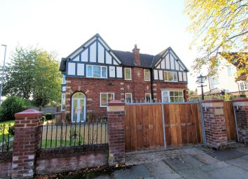 Thumbnail 4 bed detached house for sale in Woodlands Way, Middleton, Manchester