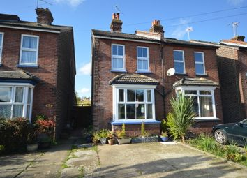 Thumbnail 2 bedroom semi-detached house to rent in Emlyn Road, Redhill