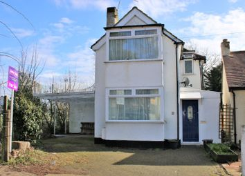Thumbnail 3 bed detached house for sale in Repton Avenue, Wembley