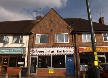 Thumbnail Studio to rent in Priory Road, Hall Green