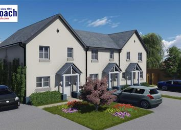 Thumbnail 3 bedroom end terrace house for sale in Sunnybank Gardens, Narberth