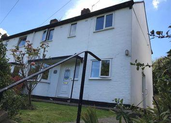 Thumbnail 3 bed semi-detached house for sale in Min Y Ddol, Aberystwyth, Ceredigion