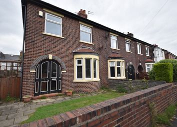 Thumbnail 3 bed end terrace house to rent in South Street, Lytham St. Annes