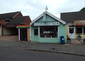 Thumbnail Retail premises for sale in Aylsham Road, Norwich, Norfolk