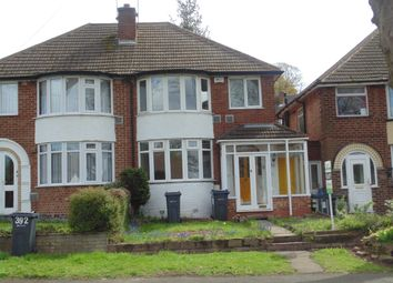 Thumbnail Semi-detached house to rent in Old Walsall Road, Great Barr