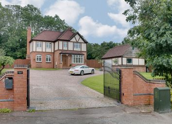 Thumbnail 4 bed detached house for sale in Enfield Road, Hunt End, Redditch