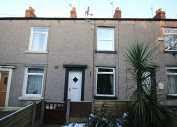 Thumbnail 2 bedroom terraced house for sale in Fairlands View, Buersil, Rochdale