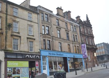 Thumbnail 2 bed flat to rent in King Street, Stirling