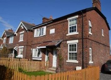 Thumbnail 2 bed terraced house to rent in Westfield Grove, Ackworth, Pontefract
