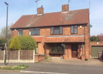 Thumbnail 3 bed semi-detached house for sale in Hind Avenue, Breaston