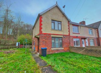 Thumbnail 2 bed terraced house for sale in Lilac Cresent, Newcastle-Upon-Tyne, Tyne And Wear