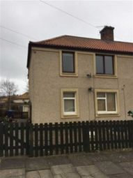 Thumbnail 1 bedroom flat to rent in West End Place, Tweedmouth, Berwick-Upon-Tweed