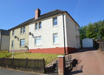 Thumbnail 1 bed flat for sale in Cameron Crescent, Hamilton