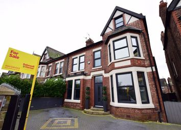 Thumbnail 5 bed semi-detached house for sale in Hoseside Road, Wallasey, Merseyside