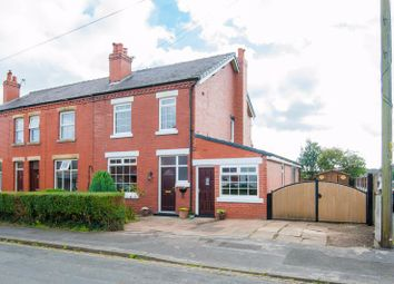 Thumbnail 3 bed end terrace house for sale in Lawrence Lane, Eccleston, Chorley
