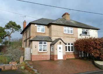 Thumbnail 4 bed cottage for sale in Rugby Road, Catthorpe, Lutterworth