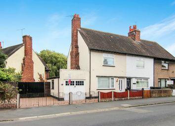Thumbnail 2 bed end terrace house for sale in Heathfield Road, Ellesmere Port