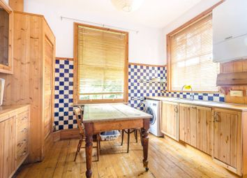 Thumbnail 5 bedroom end terrace house to rent in Nicoll Road, Harlesden