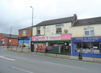 Thumbnail Restaurant/cafe to let in Ormskirk Road, Wigan