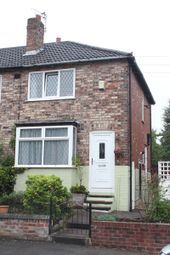 Thumbnail 2 bed end terrace house for sale in Beechurst Road, Cheadle Hulme, Greater Manchester