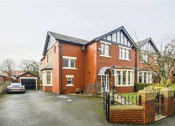 Thumbnail 5 bed semi-detached house for sale in Hollins Lane, Accrington, Lancashire