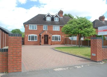 Thumbnail 4 bed semi-detached house for sale in Birmingham Road, Alcester