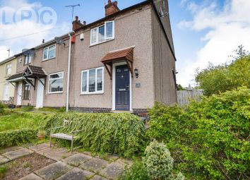 Thumbnail 2 bed end terrace house for sale in Woodshires Road, Longford, Coventry