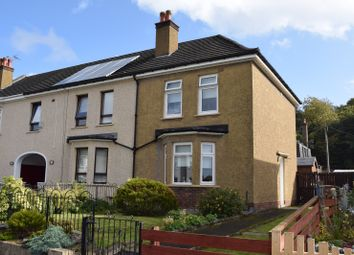 Thumbnail 2 bedroom end terrace house for sale in 26 Neilsland Oval, Old Pollok