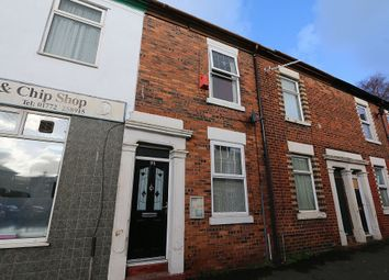 Thumbnail 2 bed terraced house for sale in 95, St. Georges Road, Preston, Lancashire