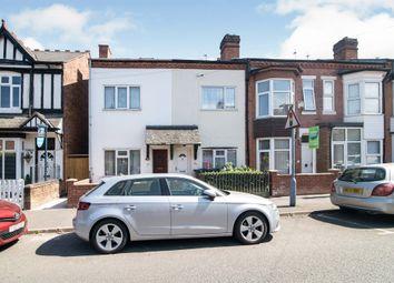 Thumbnail 3 bed end terrace house for sale in Trafalgar Road, Erdington, Birmingham
