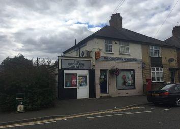 Thumbnail Retail premises for sale in Pullman Road, Wigston