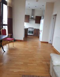 Thumbnail 3 bed triplex to rent in Bonnersfield Lane, Harrow