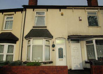 Thumbnail 3 bedroom terraced house for sale in Dudley Road, Blakenhall, Wolverhampton