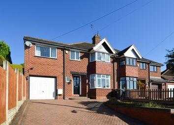 Thumbnail 4 bed semi-detached house for sale in Oakfield Drive, Cofton Hackett, Birmingham