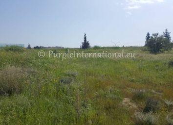 Thumbnail Land for sale in Pareklisia, Cyprus