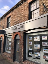 Thumbnail Land to rent in Allerton Road, Woolton Village, Liverpool