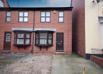 Thumbnail 2 bedroom semi-detached house for sale in Sharrow Street, Sheffield