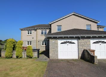 Thumbnail 5 bed detached house for sale in Ballumbie View, Dundee