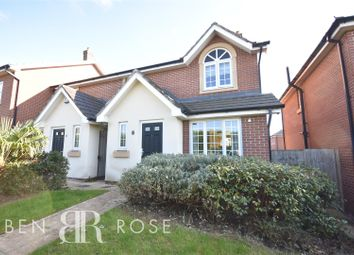 Thumbnail 2 bed end terrace house for sale in Centurion Way, Farington, Leyland