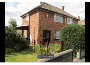 Thumbnail 2 bedroom semi-detached house to rent in Goosefield Rise, Garforth