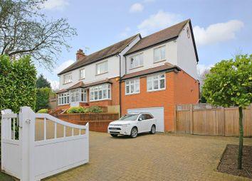 Thumbnail 6 bed detached house for sale in Aldenham Avenue, Radlett
