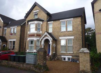 Thumbnail Studio to rent in Hayne Road, Beckenham