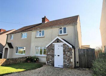 Thumbnail 3 bed semi-detached house for sale in 4 Furlongs, Tresham, Wotton-Under-Edge, Gloucestershire