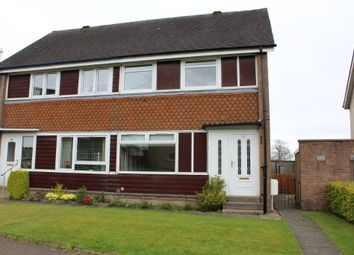 Thumbnail 2 bed semi-detached house to rent in Patrickholm Avenue, Stonehouse, South Lanarkshire